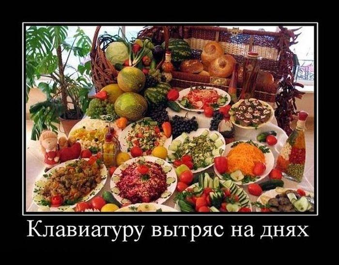 http://www.zapilili.ru/pics/1/102/demotivatory_01.jpg