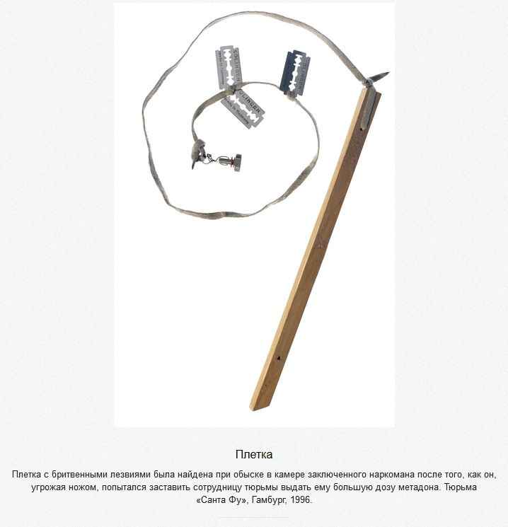Креативные изобретения немецких заключенных (9 фото)