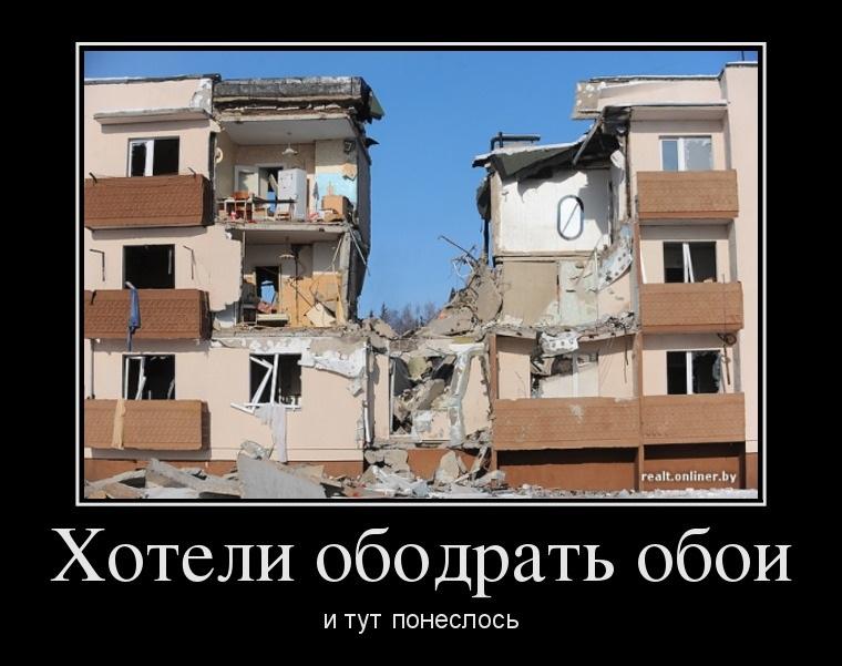 Прикольные картинки Демотиваторы.