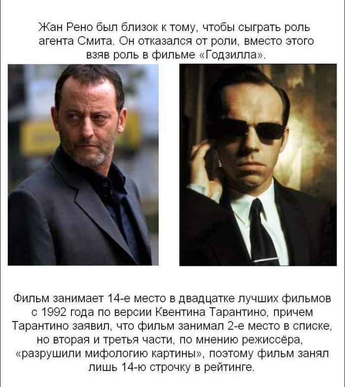 """Факты о том, как снимался фильм """"Матрица"""" (16 фото)"""
