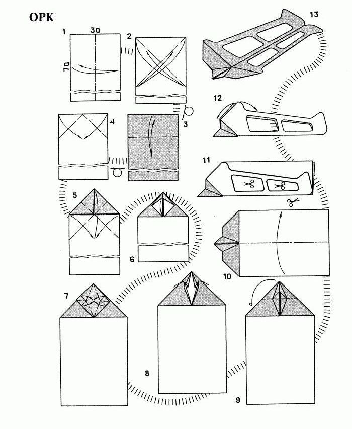 Разные модели бумажных самолетиков (28 картинок)