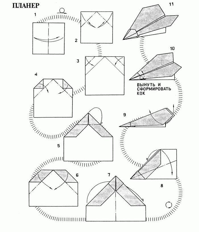 24 Разные модели бумажных