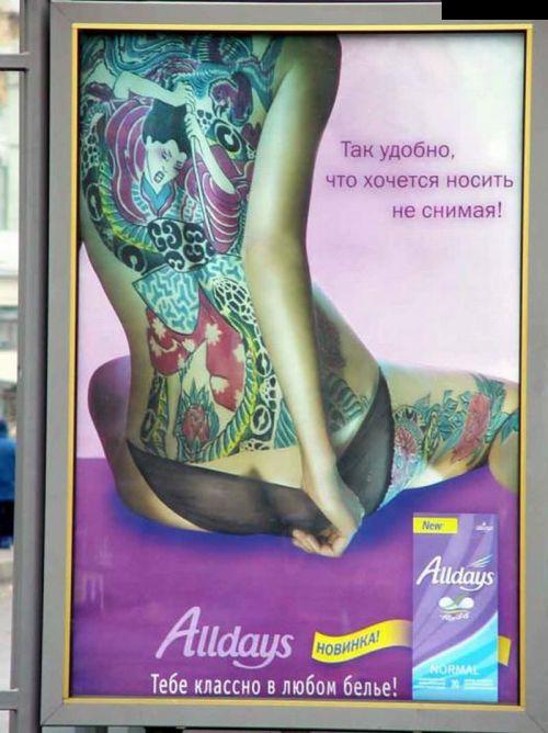 Маразмы в рекламе (29 фото)