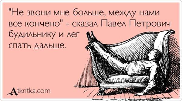 """Прикольные """"аткрытки"""". Часть 25 (33 картинки)"""
