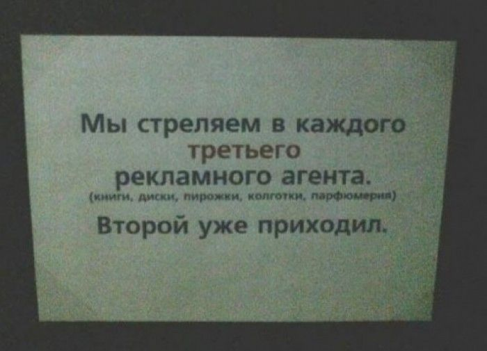 Смешные надписи (40 фото)