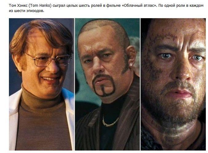 Актеры, которые сыграли несколько ролей в одной картине (15 фото)