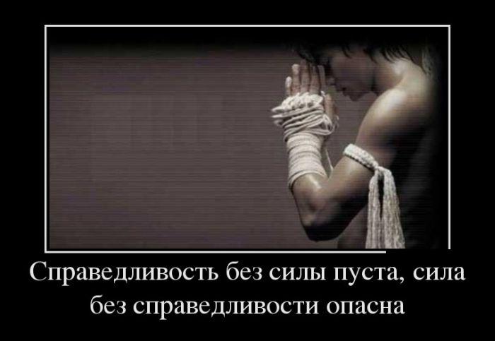 http://www.zapilili.ru/pics/1/129/demotivatory_17.jpg