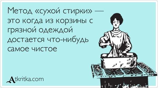 """Прикольные """"аткрытки"""". Часть 26 (30 картинок)"""