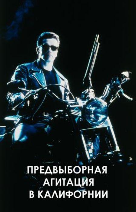 Прикольные постеры к фильмам, которых не существует (49 фото)