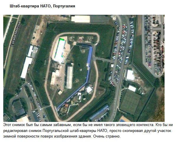 Скрытые локации на картах Гугл (23 фото)
