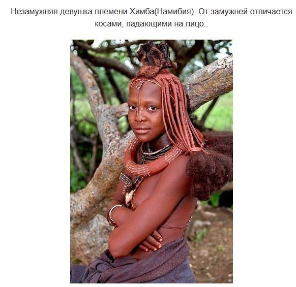 """Как каждый осознает понятие - """"красота""""  (28 фото)"""