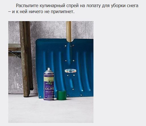 ТОП-10 креативных советов перед зимой (14 фото)