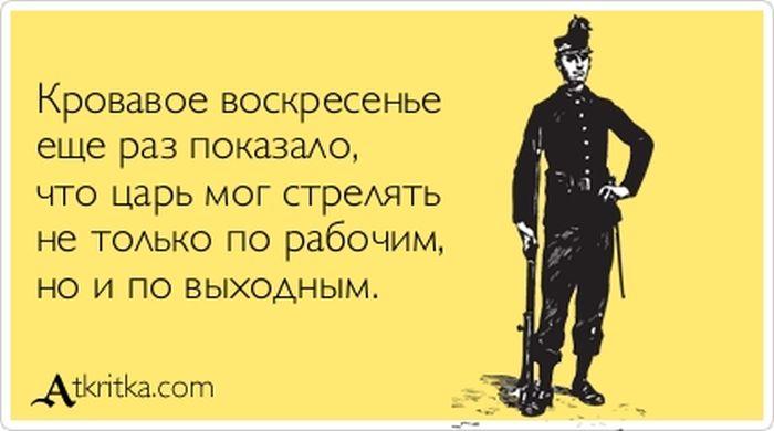 """Прикольные """"аткрытки"""". Часть 4 (30 картинок)"""