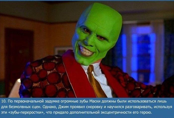 """Интересно о фильме """"Маска"""" (11 фото)"""
