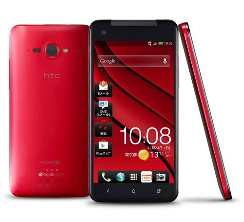 HTC J butterfly - новый флагман с 5-дюймовым Full HD дисплеем