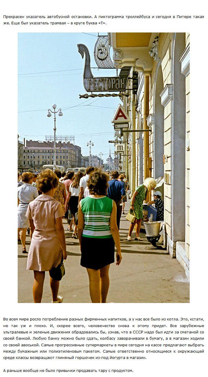 Детство в Советском Союзе в 70е годы (20 фото)