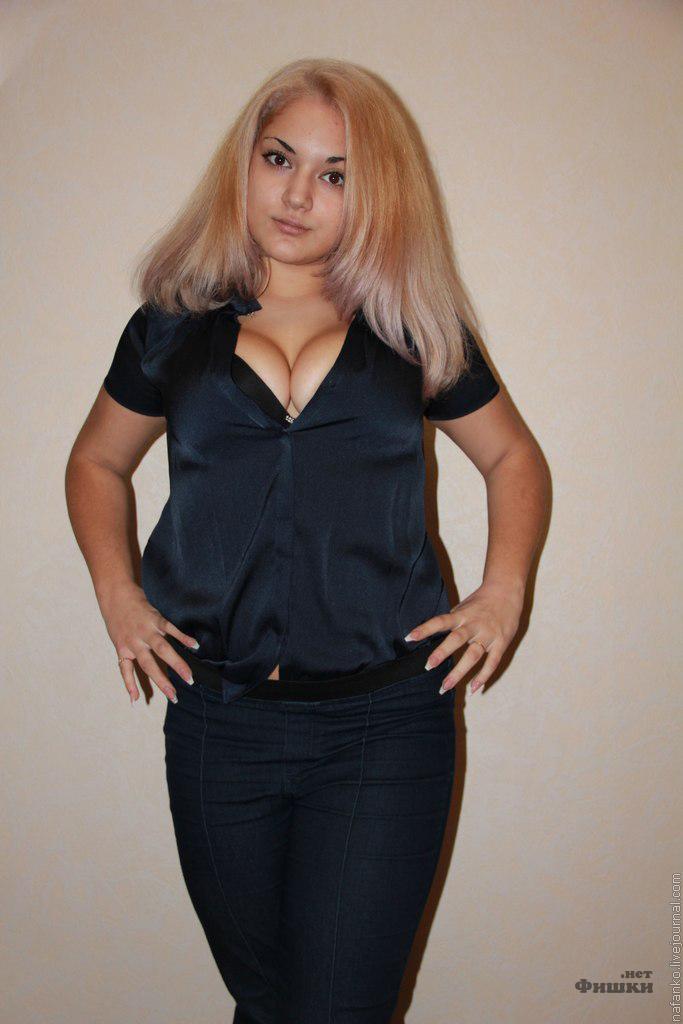 хочу познакомиться с женщиной украина
