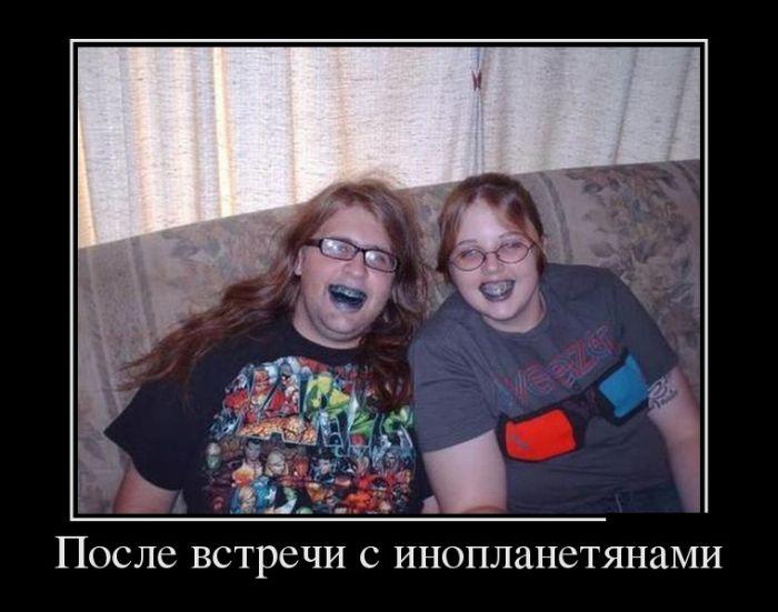 Прикольные и веселые демотиваторы.