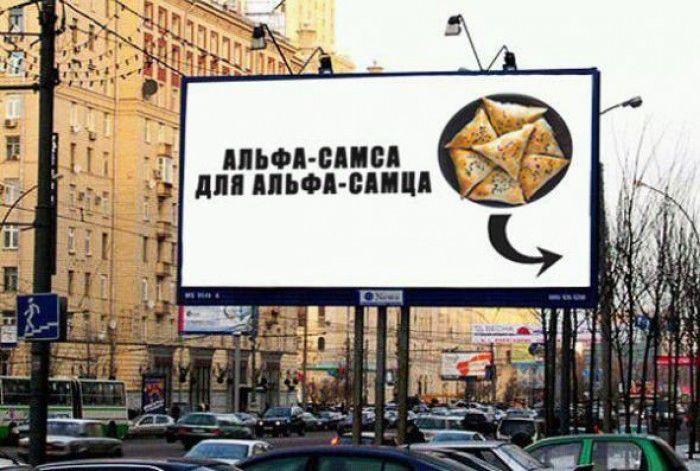 Прикольные и веселые маразмы в рекламе.
