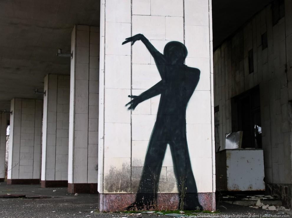 Граффити мертвого города