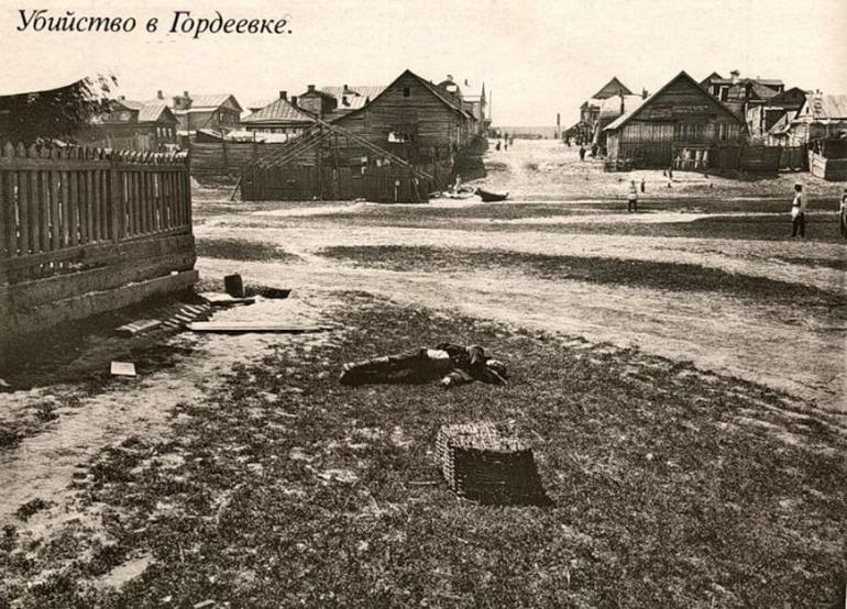 Царская Россия в конце 19 века