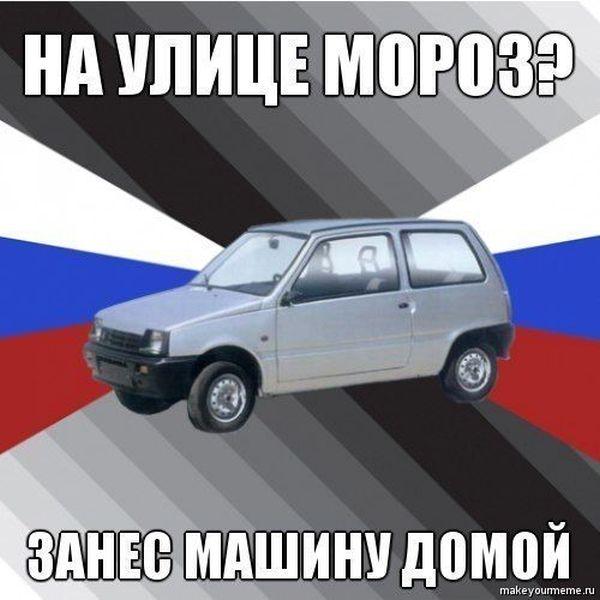 Подборка автомобильных приколов (60 фото)