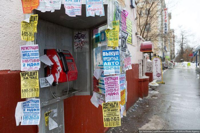 О беспорядке на улицах Москвы (32 фото)