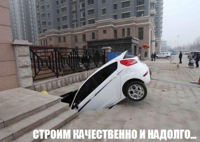Подборка автомобильных приколов. Часть 5 (40 фото)