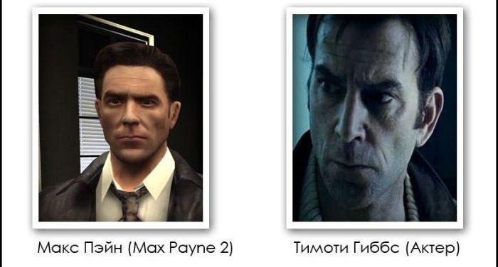 Настоящие прототипы игровых персонажей (25 картинок)
