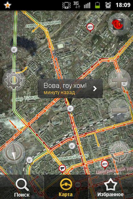 Путин посетил Новосибирск, приколы с Яндекс пробок (20 скриншотов)