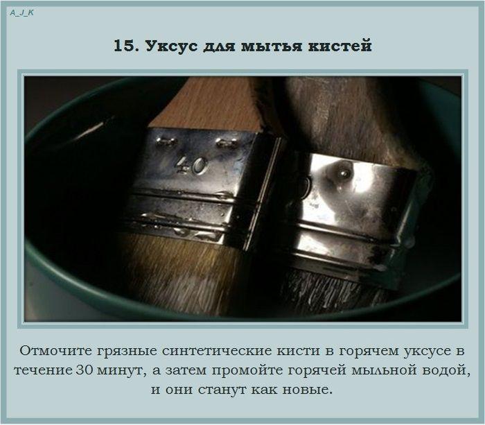 Непривычное применение для привычных вещей (17 фото)