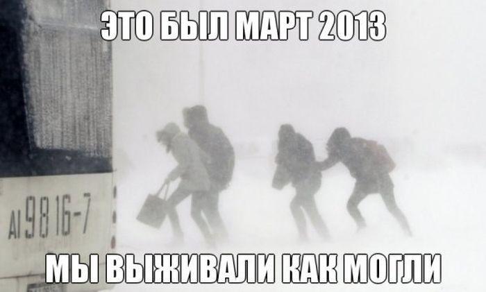Приколы на тему циклона Хавьер в Минске (53 фото)