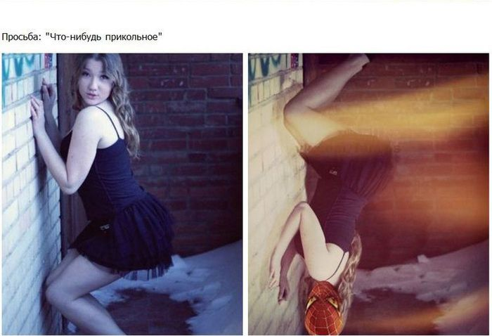 Отредактируйте мою фотку в редакторе.(21 фото)