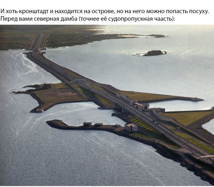 Санкт-Петербург с высоты птичьего полета (16 фото)