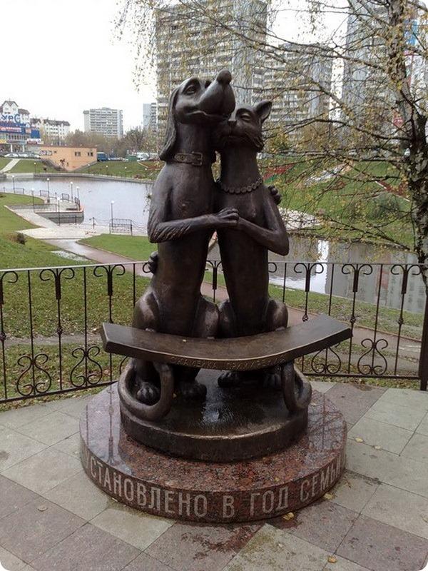 Скамья примирения в Видном