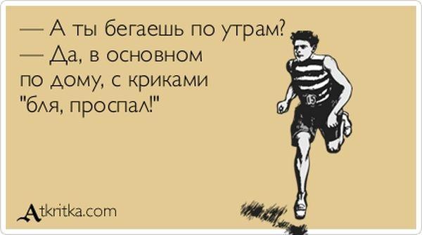 """Прикольные """"аткрытки"""". Часть 30 (30 картинок)"""