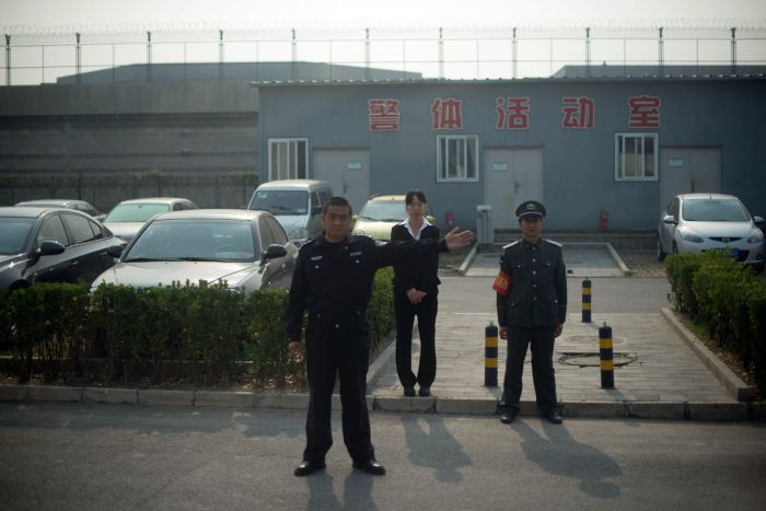Прогулка по китайской тюрьме (32 фото)