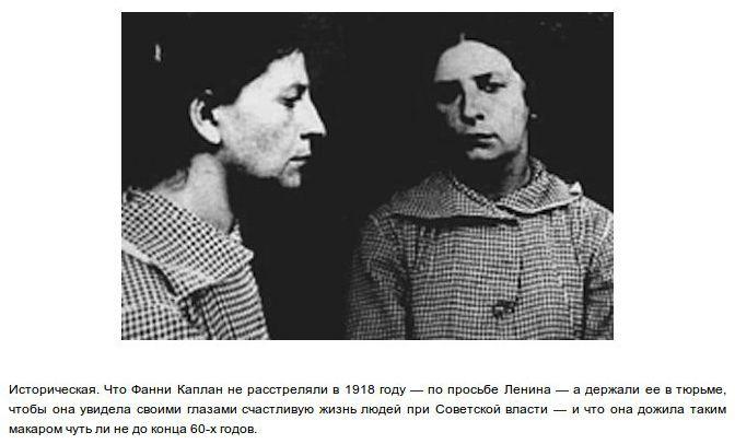 Байки времен Советского Союза (30 фото)