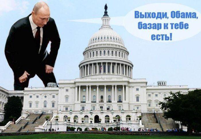 Фотожаба на Владимира Путина. Больная спина (32 фото)