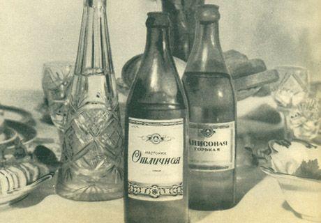 Алкогольные напитки советских времен (109 фото)