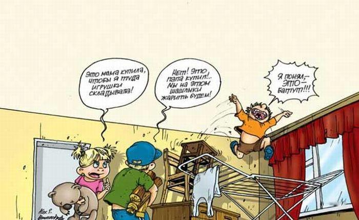Прикольные и веселые карикатуры.
