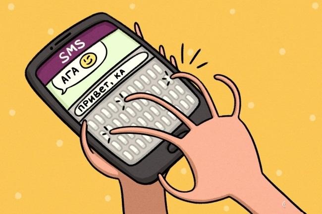 тонкими пальцами попасть в буквы на сенсорном телефоне