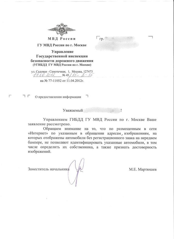 ГИБДД не разпознало кортедж президента.